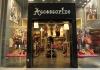 Магазин Accessorize
