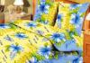 Textilniy.ru - интернет-магазин ивановского текстиля
