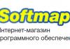 SoftMap (СофтМэп), магазин программного обеспечения