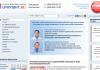 Стоматология Имплант.ру