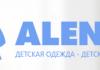 """ООО """"Алёна"""", детская одежда"""