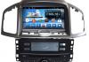 Интернет-магазин автомобильной электроники - InAudio.ru