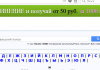 Критика 24 ру - Сайт для заработка в сети