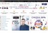 Интернет-магазин Bookvoed.ru