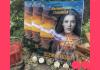 """Панина Валентина """"Всемогущая"""""""