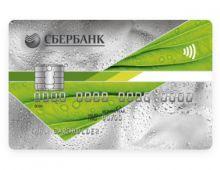 Изображение - Советы как правильно взять кредит с плохой кредитной историей 74201_5c5065a7d26ab5c5065a7d26f8