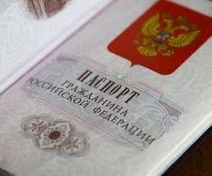 Как получить гражданство России для граждан Узбекистана