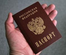How to apply for a new passport in 45 years