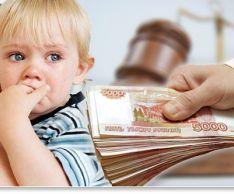 Как привлечь должника к выплате алиментов