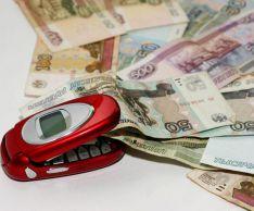 Как вернуть деньги за незаконно подключенную мобильную подписку
