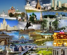 Сколько городов в России?