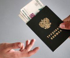 Легко ли получить пособие по безработице на фоне пандемии