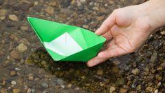 Как сделать оригами
