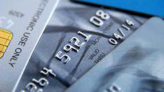 Как узнать счет банковской карты