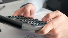 Как оплатить налоги