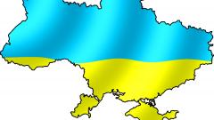 Как купить автомобиль на Украине в 2017 году