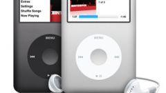 Как сделать ipod громче