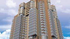 Как купить жильё в москве