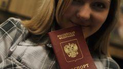 Как поменять паспорт в Москве