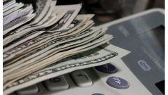 Как получить расчетные деньги