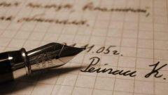 Как написать письмо любимой девушке