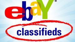 Как купить на аукционе ebay