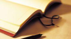 - re какие документы нужны для получения инн: