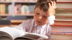 Как выбрать книгу в библиотеке