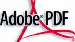 Как создать файл формата pdf в 2017 году