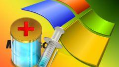 Как отключить антивирусную программу