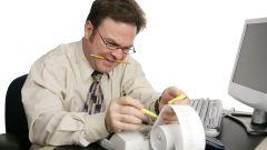Как организовать работу бухгалтера