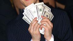 Как поднять доход