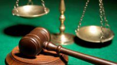 Как доказать невиновность в суде в 2017 году