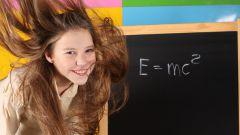 Как повысить мотивацию к обучению