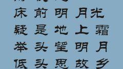 Как научиться китайскому языку