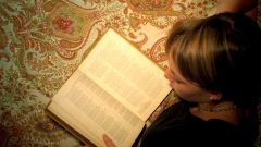 Как выучить стих за час