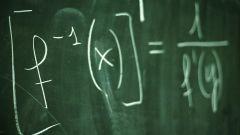 Как сдать зачет по математике