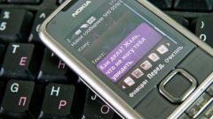 Как послать смс на прямой номер
