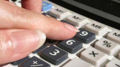 Как списать задолженность с истекшим сроком исковой давности