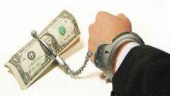Как получить справку об отсутствии налоговой задолженности