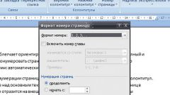 How to number pages in Word