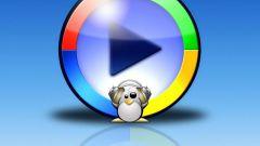Как интегрировать Windows Media