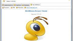 Как перевести вебмани с кошелька на кошелек
