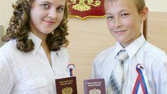 Как получить первый паспорт