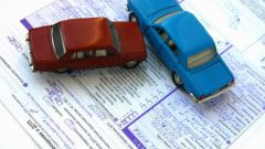 Как получить страховку за авто