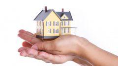 Как защитить недвижимость
