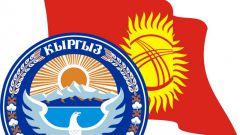 Как получить гражданство в Кыргызстане в 2018 году