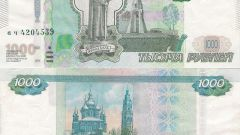 How to distinguish a fake 1000 rubles