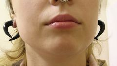 Как колоть нос