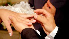 Как изменить фамилию в браке